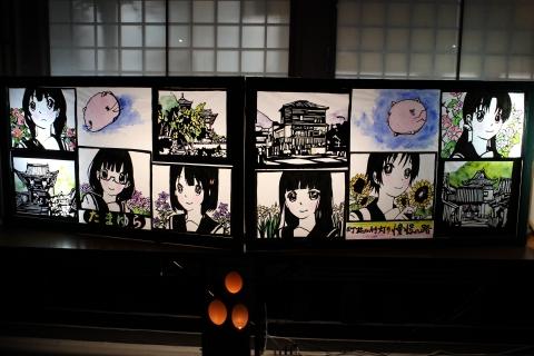 2015syoukei-34.jpg