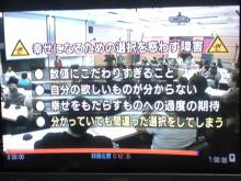$ハーレー社労士@横浜のブログ