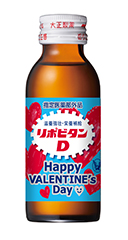 リポビタンD バレンタイン限定ボトル-1601