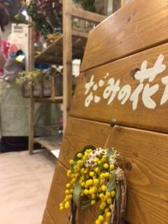 2016.1.24ママの文化祭④