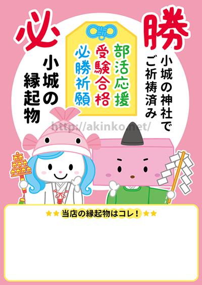 151212_ogiengi_poster.jpg