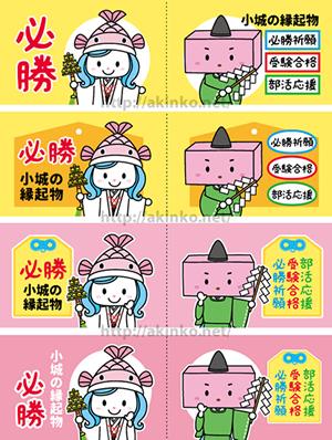 151212_ogiengi_tuma.jpg