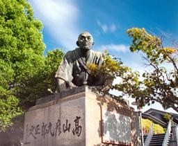 高山彦九郎銅像