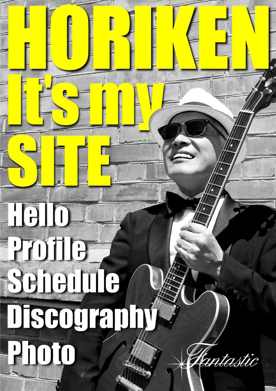 HORIKEN Its my site
