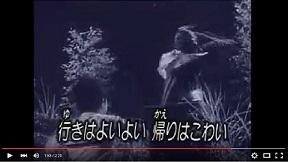 河童の三平 妖怪大作戦