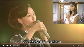 大阪すずめ 永井みゆき