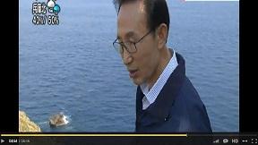韓国大統領、李明博 島根県竹島へ行き領有権を主張