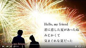 松任谷由実 - Hello, my friend