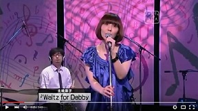 Waltz for Debby LIVE