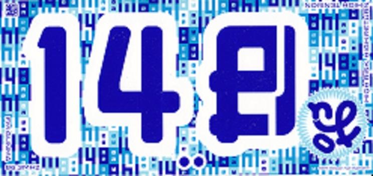 148neoバカデーステッカー