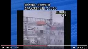 3_11地震発生時のNHK