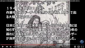 平将門の首塚 GHQも恐れ関わることをやめた禁断の地