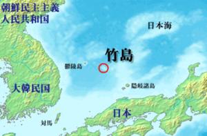 竹島の位置