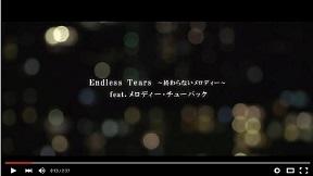 Endless Tears ~終わらないメロディー