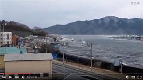東日本大震災巨大津波