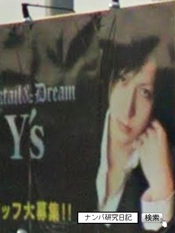 【出会い系】 JKとセックスする約束をして会う(YYC)_host