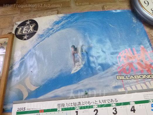 片貝味の広瀬屋でサーファーセット014