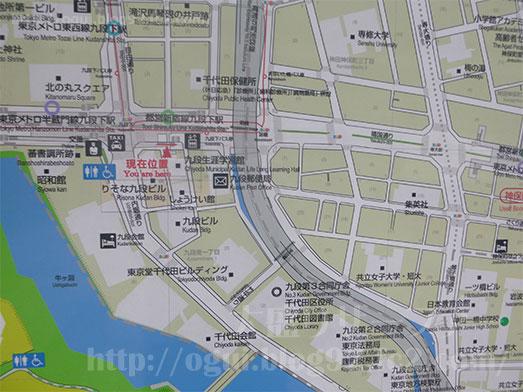 千代田区役所食堂でランチ001