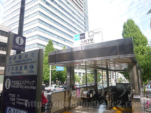 千代田区役所食堂カレーライス大盛り029