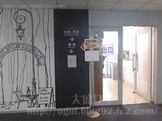 千代田区役所食堂カレーライス大盛り032