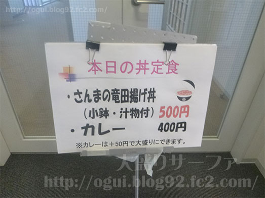 千代田区役所食堂カレーライス大盛り035