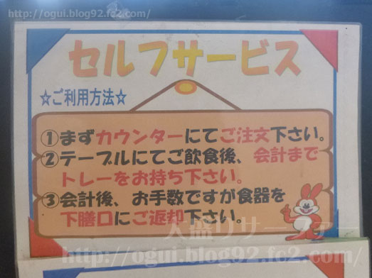 千代田区役所食堂カレーライス大盛り037
