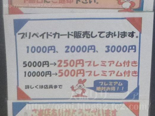 千代田区役所食堂カレーライス大盛り038