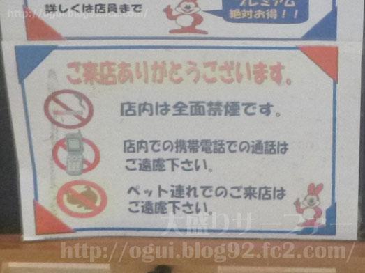 千代田区役所食堂カレーライス大盛り039