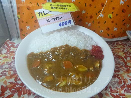 千代田区役所食堂カレーライス大盛り041