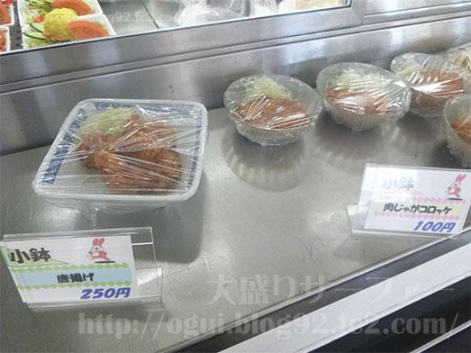 千代田区役所食堂カレーライス大盛り042