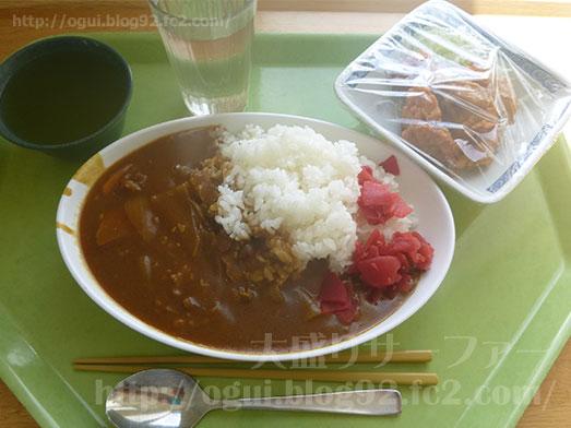 千代田区役所食堂カレーライス大盛り045