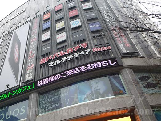 フレンチトーストファクトリーヨドバシakiba028