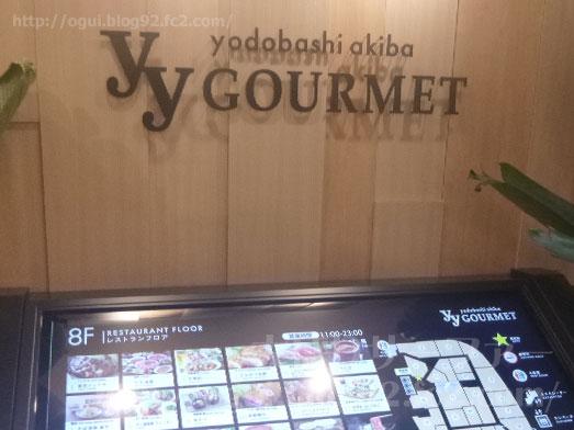 フレンチトーストファクトリーヨドバシakiba029