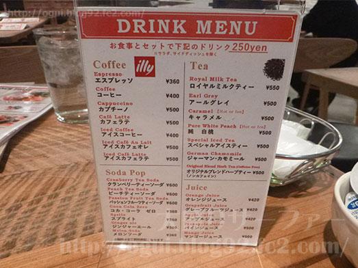 フレンチトーストファクトリーヨドバシakiba033