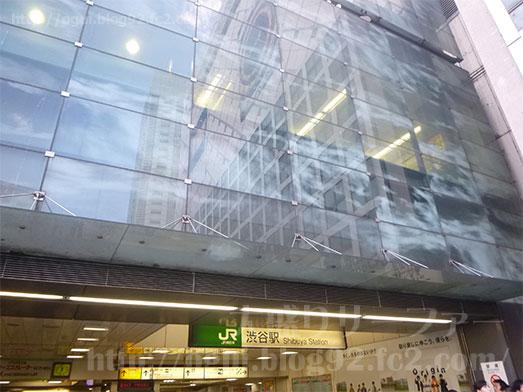 渋谷駅本家しぶそばで特盛り蕎麦002