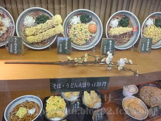渋谷駅本家しぶそばで特盛り蕎麦007