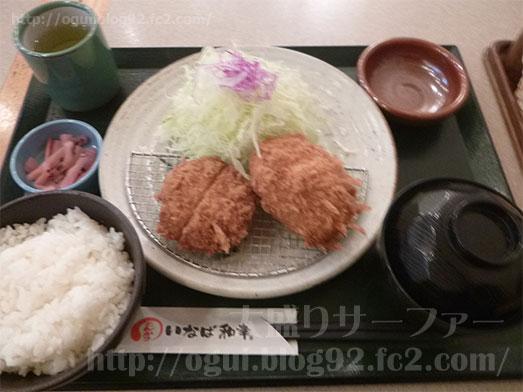いなば和幸成田空港でお替り自由014