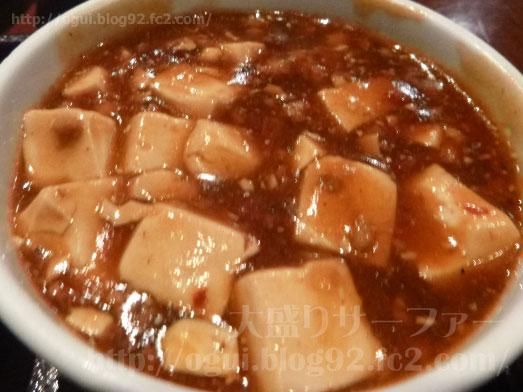 嘉徳園で麻婆豆腐が食べ放題001