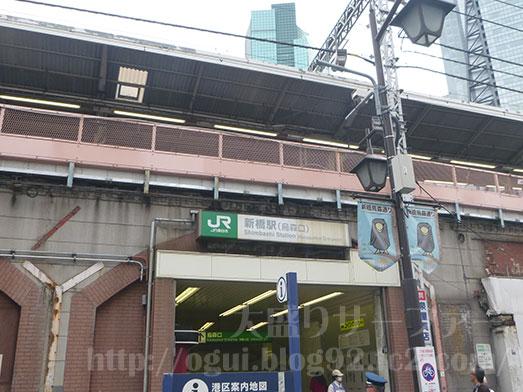 嘉徳園で麻婆豆腐が食べ放題002