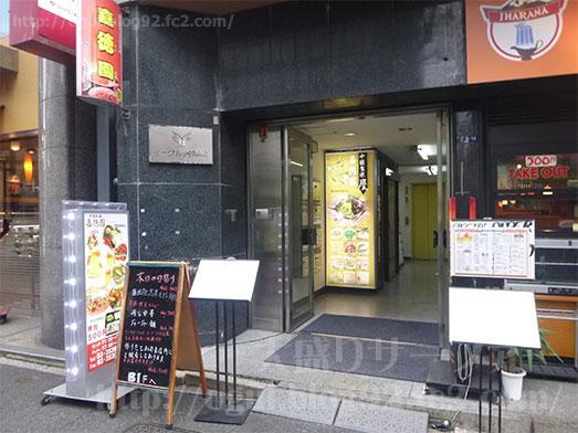 嘉徳園で麻婆豆腐が食べ放題006