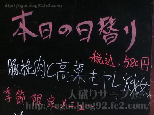嘉徳園で麻婆豆腐が食べ放題010