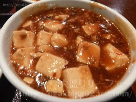 嘉徳園で麻婆豆腐が食べ放題019