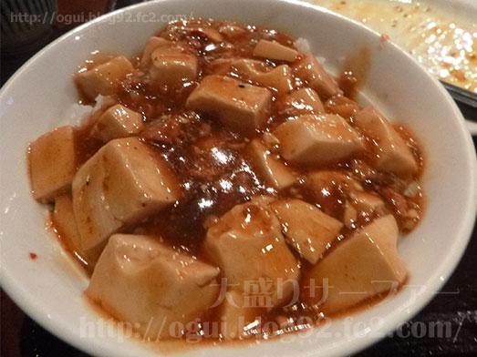 嘉徳園で麻婆豆腐が食べ放題030