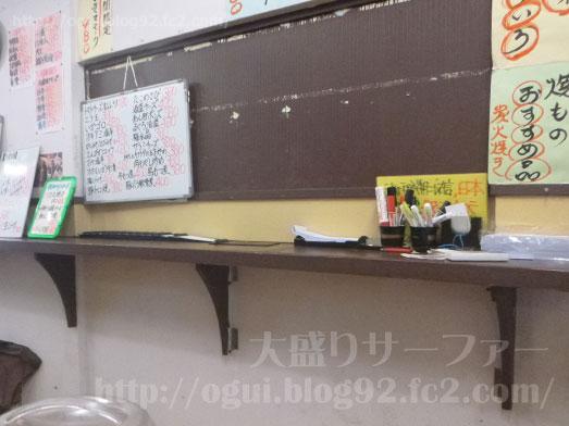 代々木きぬちゃん食堂デカ盛りカレーライス1kg010