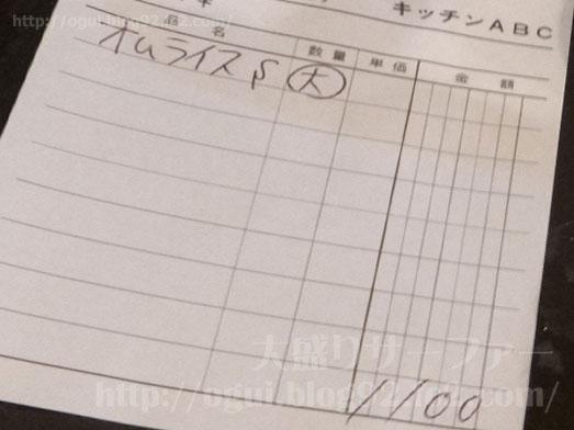 池袋キッチンABCでオムライスセット024
