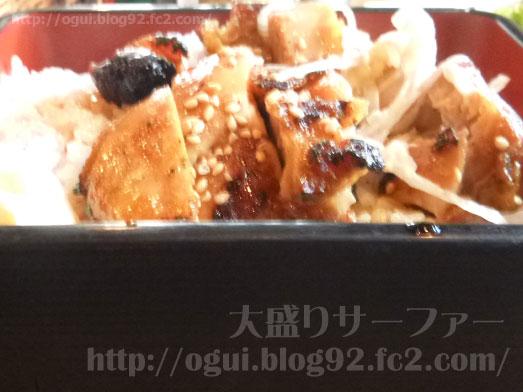 串焼きもんじろう渋谷でランチ001
