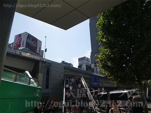 串焼きもんじろう渋谷でランチ003