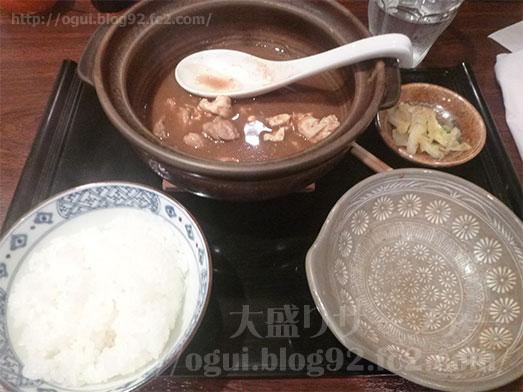 味噌煮込罠のランチご飯おかわり自由025
