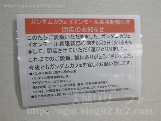 元町珈琲幕張でモーニング004