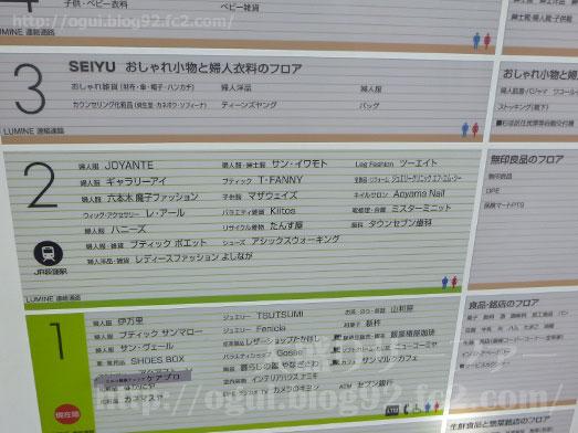 荻窪ブルックマークスぽってりホットケーキ004